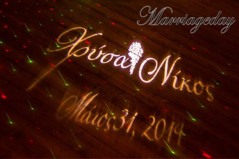 WEDDING DJS IN GREECE SANTORINI MYKONOS CUSTOM MONOGRAM PROJECTION GOBO 5