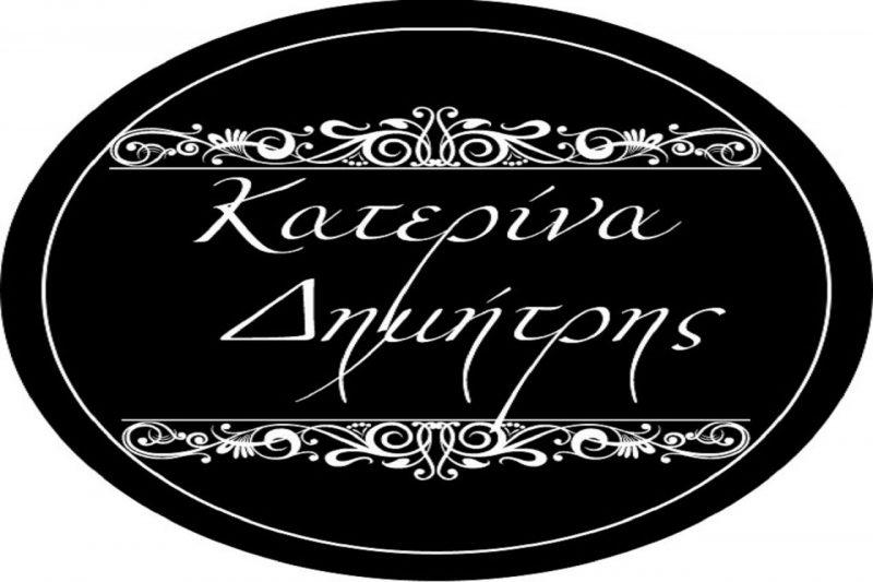WEDDING DJS IN GREECE SANTORINI MYKONOS CUSTOM MONOGRAM PROJECTION GOBO